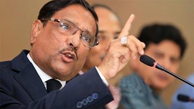 'খালেদার জামিন স্থগিতে সরকারের হাত নেই'