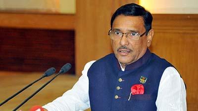 'নয় বছরে নয় মিনিটও আন্দোলন করতে পারেনি বিএনপি'