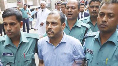 'ক্যাসিনো খালেদ'সহ ৬ জনের বিরুদ্ধে অভিযোগপত্র