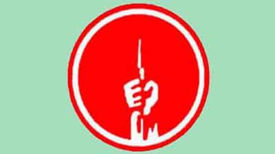 ৩০ শতাংশ মুক্তিযোদ্ধা কোটায় নিয়োগের বিস্তারিত জানাতে নোটিশ