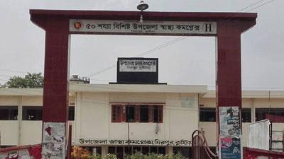 মিরপুর উপজেলা স্বাস্থ্য কমপ্লেক্সের এ্যাম্বুলেন্স আছে চালক নেই
