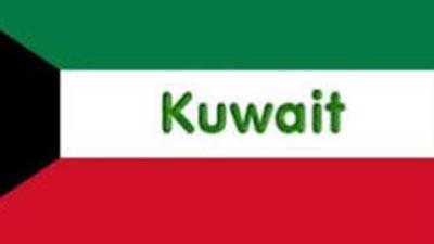 কুয়েতে গঠিত হচ্ছে বাংলাদেশ কর্মজীবী মহিলা সমিতি