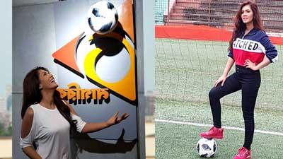 'ফুটবল: পা-গোল' মারিয়া