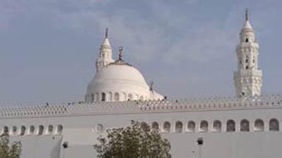মসজিদে নববীর আঙিনায় কোরআন জাদুঘর