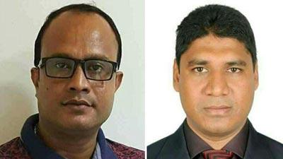 মুন্সীগঞ্জ জেলা ছাত্রদলের কমিটি ঘোষণা