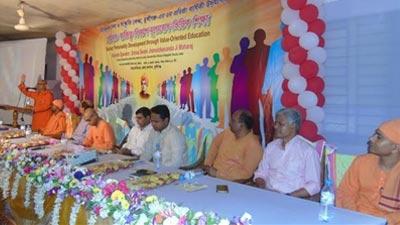 'ব্যক্তিত্ব বিকাশে মূল্যবোধ ভিত্তিক শিক্ষা' শীর্ষক সেমিনার