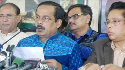 'ভরাডুবি' জেনে অভিযোগ বিএনপির