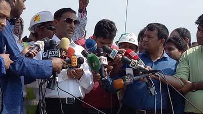 'আন্দোলন সহিংস হলে জবাবও হবে সেরকম'