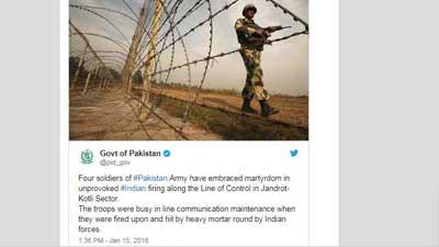 কাশ্মির: সংঘর্ষে পাকিস্তানের ৪ ভারতের ৩ সেনা নিহত