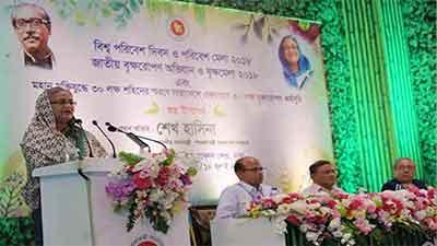 'সুন্দরবনের জীববৈচিত্র্য সংরক্ষণে ব্যবস্থা নিয়েছে সরকার'