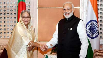 'বাংলাদেশ-ভারত সু-প্রতিবেশী'