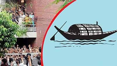 'সুধাসদন' থেকে নির্বাচনী কার্যক্রম চালাবেন শেখ হাসিনা