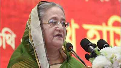 'বাকশাল ছিল জাতীয় ঐক্য সৃষ্টির প্লাটফর্ম'