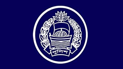 সারদা পুলিশ একাডেমির উপ-মহাপরিদর্শককে চাকরি থেকে অবসর