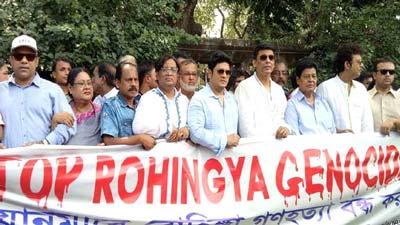 রোহিঙ্গা নির্যাতন: চলচ্চিত্র পরিবারের প্রতিবাদ সমাবেশ