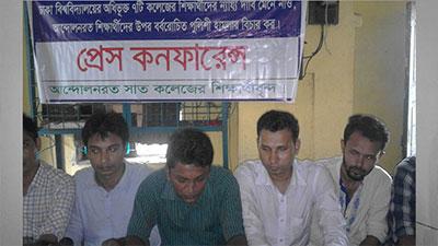 সাত কলেজের শিক্ষার্থীদের ওপর পুলিশি হামলার বিচার দাবি