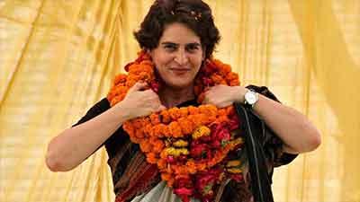 রাজনীতিতে প্রিয়ঙ্কা গান্ধী
