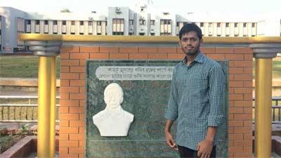 ব্লাড ক্যান্সারে রাবি শিক্ষার্থীর অকাল মৃত্যু
