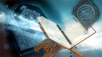 কুরআন মুসলিম জাতির বেঁচে থাকার দলিল