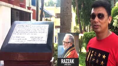 নায়করাজের নামফলকটি সংস্কারে এগিয়ে এলো জায়েদ খান