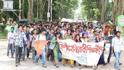 ঢাকায় হামলা, রাবিতে প্রতিবাদের ঢেউ