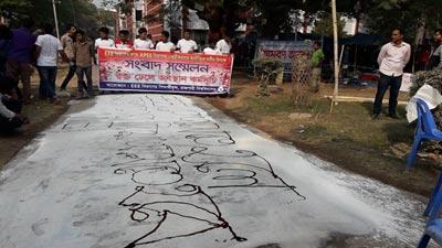 অনশন ভাঙল রাবির এপিইই, রক্ত ঢেলে কর্মসূচি শুরু ইইই'র
