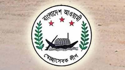 রাঙ্গাবালীতে স্বেচ্ছাসেবক লীগের ভুয়া কমিটি প্রচার