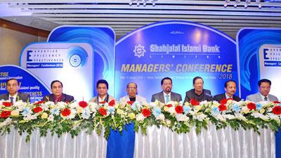 শাহ্জালাল ইসলামী ব্যাংকের 'শাখা ব্যবস্থাপক সম্মেলন' অনুষ্ঠিত