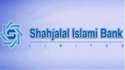 শাহজালাল ব্যাংকের ১০ লাখ শেয়ার কিনছেন এ কে আজাদ