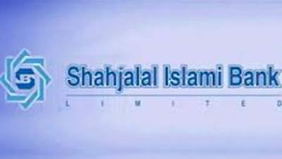 শাহজালাল ইসলামী ব্যাংকে চাঁদাবাজি, আটক ১৬