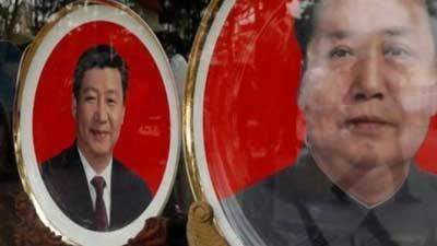 মাওবাদ থেকে সরে আসছে চীনের কমিউনিস্ট পার্টি