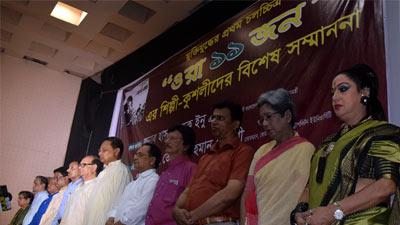 শত্রুমুক্ত বাংলার প্রথম ছবি 'ওরা ১১ জন': সোহেল রানা