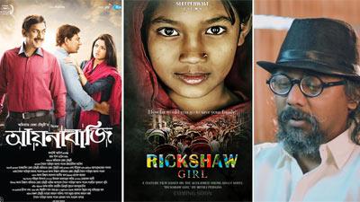 'আয়নাবাজি'র পর অমিতাভের নতুন ছবি 'রিক্সা গার্ল'