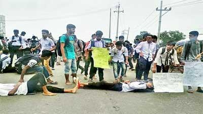 ঢাকা-বঙ্গবন্ধুসেতু মহাসড়ক অবরোধ