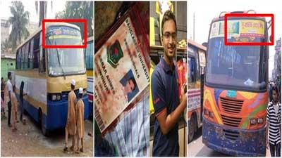 রঙ বদলে রাতারাতি 'সু-প্রভাত' হয়ে গেল 'সম্রাট'