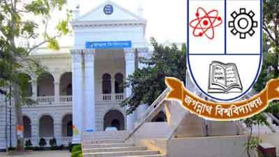 জগন্নাথ বিশ্ববিদ্যালয়ে বিভিন্ন পদে নিয়োগ চলছে