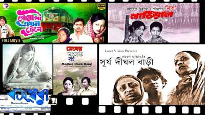 জাতীয় চলচ্চিত্র পুরস্কারের ইতিহাস