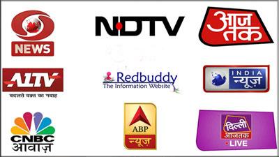 নেপালে সব ভারতীয় টিভি চ্যানেল বন্ধ