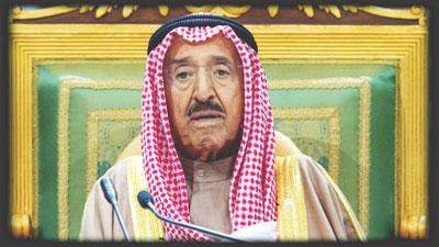 চিরনিদ্রায় আরবের 'জ্ঞানবান' কুয়েতের আমির আল-সাবাহ