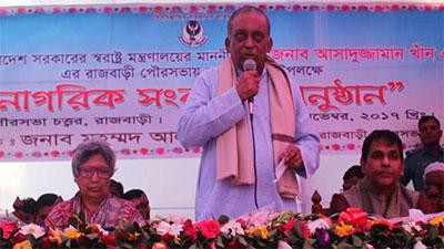 শিগগিরিই বৃহত্তর ফরিদপুরকে পদ্মা বিভাগ ঘোষণা হবে