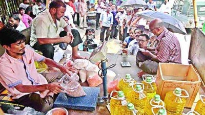 মঙ্গলবার থেকে রমজান উপলক্ষে টিসিবির পণ্য বিক্রি শুরু
