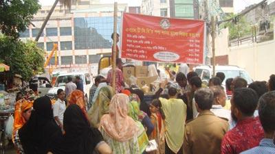 টিসিবির পণ্য বিক্রয় কার্যক্রমে হতাশ 'নাগরিক সমাজ'