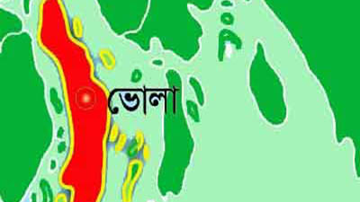 ভোলায় বিদ্যুতের তার পুকুরে, ৪ জনের মৃত্যু
