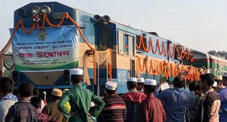 পঞ্চগড়-ঢাকা রেলপথে ট্রেন চলাচল শুরু
