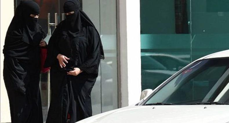 সৌদি আরবে নারী শ্রমিকদের পরিবেশের পরিবর্তন হচ্ছে